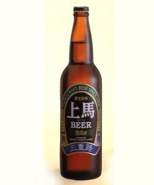 上馬ビール ヘレス 330ml