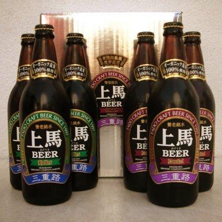 上馬ビール 500ml 6本セット【保冷箱】