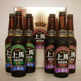上馬ビール 330ml 6本セット【保冷箱】