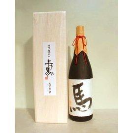 上げ馬[純米大吟醸] 斗瓶囲い 「馬」 1800ml