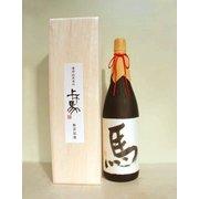 【地酒】上げ馬[純米大吟醸] 瓶囲い 「馬」 1800ml【木箱入】【送料無料】