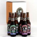 【送料無料】上馬ビール 330ml 6本セット★無ろ過 生酵母入の地ビール★【有機農産物加工酒類】
