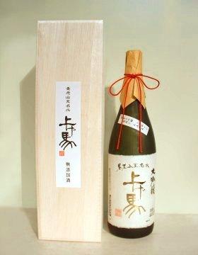 上げ馬[純米大吟醸] 山田錦40 1800ml【木箱入】