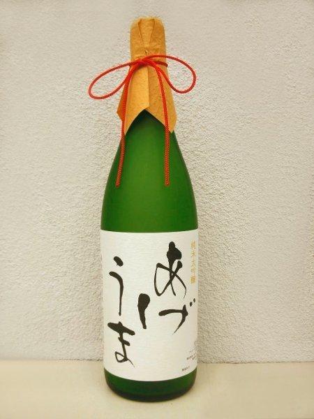 上げ馬[純米大吟醸] 山田錦50 1800ml