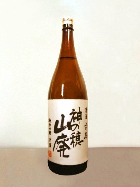 上げ馬[山廃純米吟醸原酒] 神の穂60 1800ml