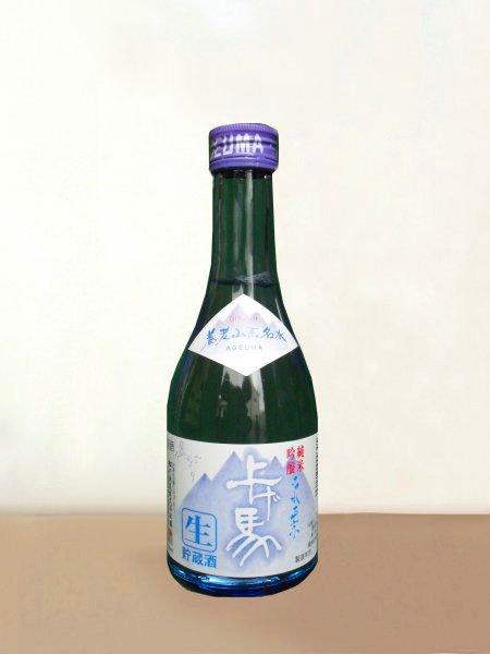 上げ馬[純米吟醸]名水正宗 300ml